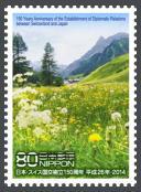 スイス1.jpg