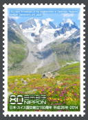 スイス10.jpg