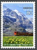 スイス7.jpg