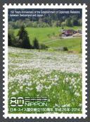 スイス8.jpg