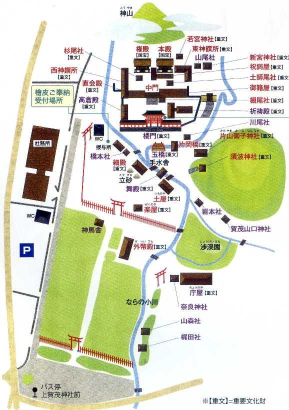 上賀茂1・地図.jpg