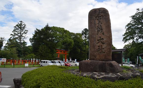 上賀茂4・神社前.jpg