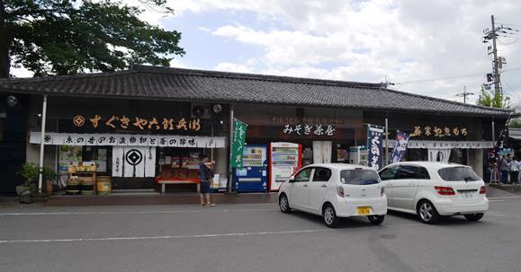 上賀茂5・売店・茶屋.jpg