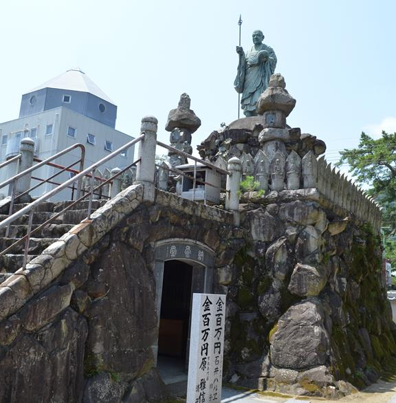 塔頭3・観智院.JPG