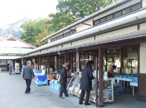 大三島しまなみの駅御島1.JPG
