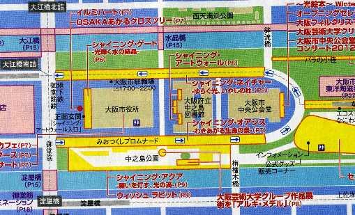 大阪ルネサンス地図.jpg