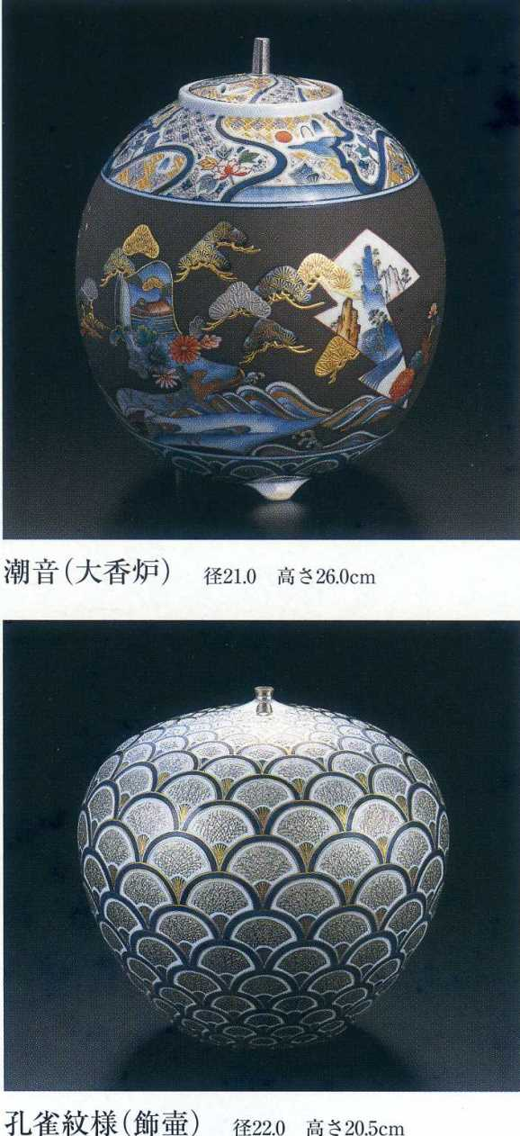 山本3.jpg