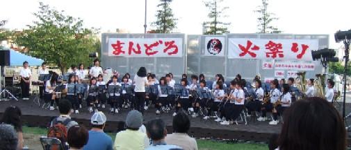 火祭り6吹奏楽.JPG