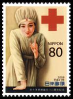 赤十字2.jpg