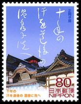 近代俳句2.jpg
