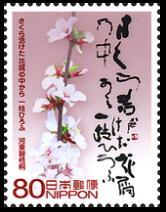 近代俳句5.jpg
